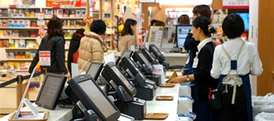 bookstore-pos-system-01