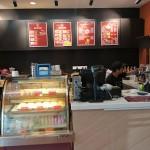 Cafe, Pahang – 15/02/2017