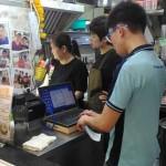 Food Court, Singapore – 08/06/2017