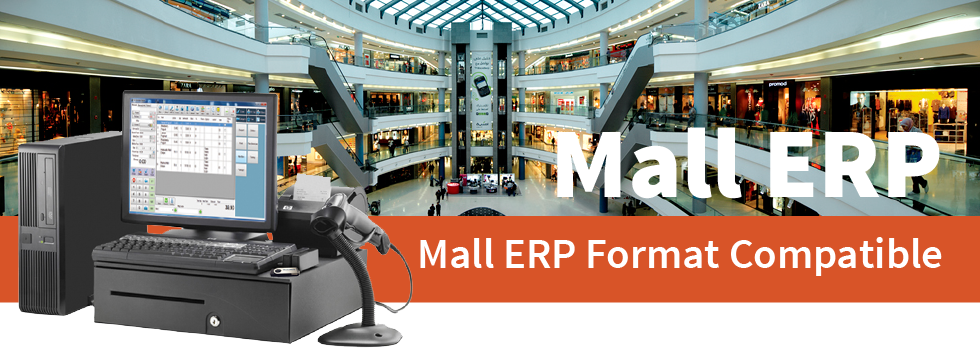 mall-erp-system