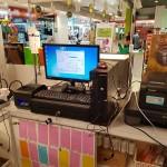 Phone Retail, Selangor – 15/06/2017