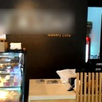 Bakery Cafe, Penang