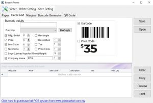 barcode printer screenshot pos market