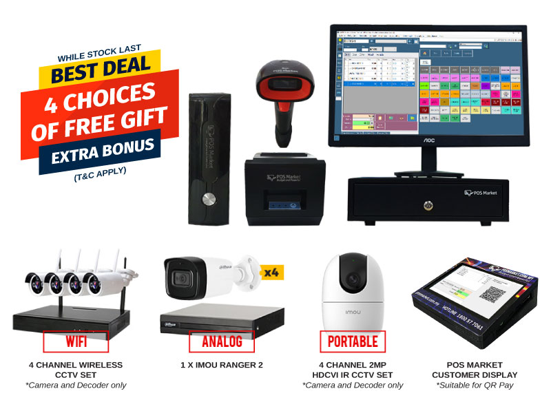 mini-pc-pos-system-bundle-free-gift