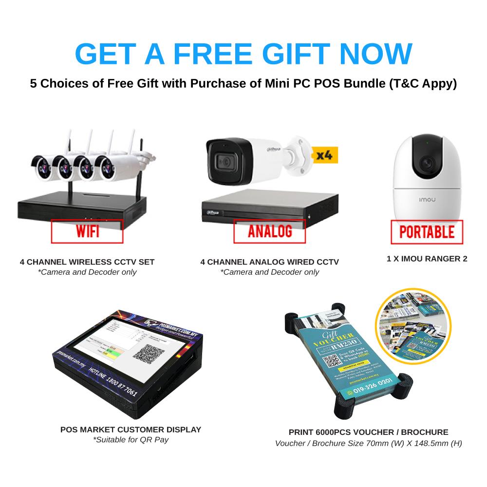 4 option cctv free gift